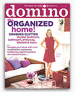 white linen sham w/crocher- Domino magazine